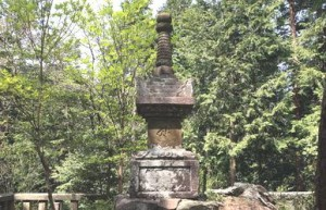 北畠具行卿墓