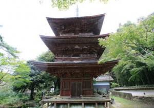 徳源院三重塔